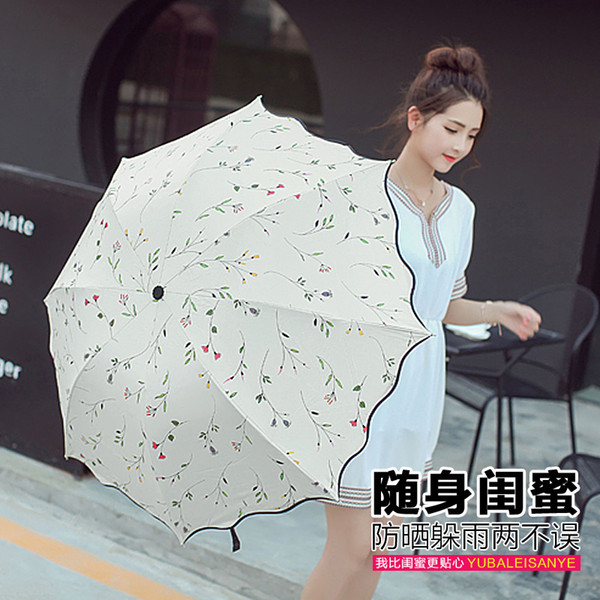 Super light vinyl princess thirty percent umbrella rain or shine Super strong uv sun umbrella