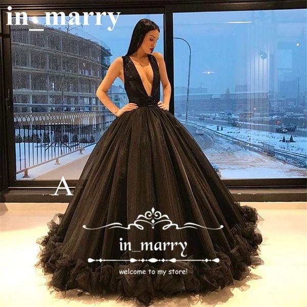 Puffy Prom Dress 2018