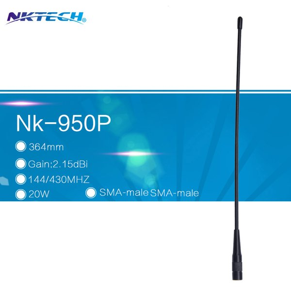 Wholesale- NKTECH NK-950P vs NAGOYA NA-771 Dual Band Walkie Talkie Baofeng Antenna VHF/UHF SMA-Female for Handheld Radio UV5R UV82 BF888S