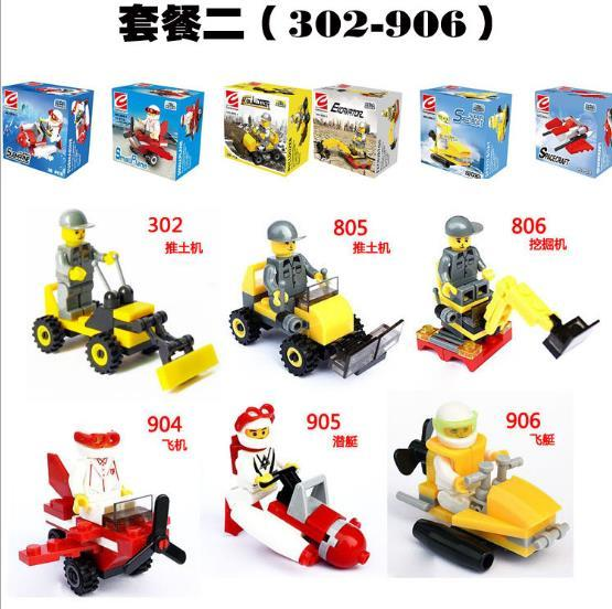 2017 09*7*4.5cm Kids building blocks Vehicle Toy Bricks Children Educational Toys best gifts for kids free shipping retail