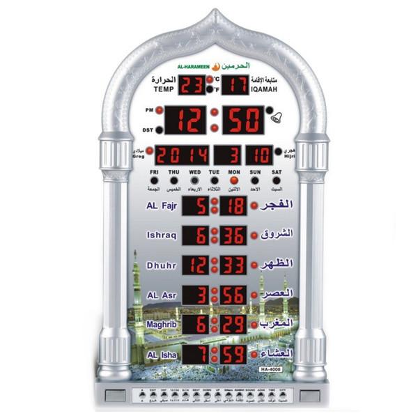 Atacado-Ramadan Gfit HA-40081150 Cita Muçulmano Oração Mesquita Azan Relógio Fajr Iqama Alarme com Qibla Direção Hijri Gregorian Calendários