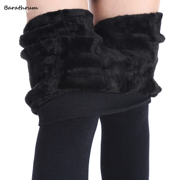 Mallas de invierno de otoño Leggings de moda Plus Cashmere Medias de terciopelo de punto de alta calidad Mallas de espesor térmico cálido delgado