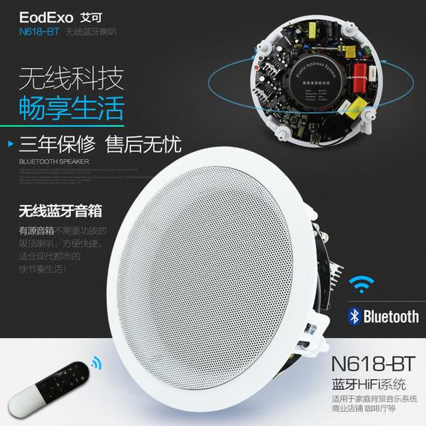 Al por mayor-N618-BT Bluetooth inalámbrico activo de fondo sistema de altavoces de techo de música 1 principal + 1 auxiliar + control remoto + panel de pared