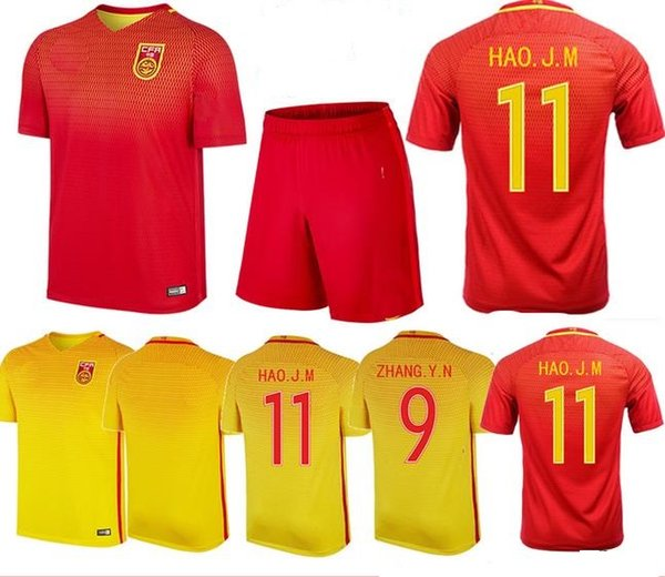 newest ec45e 929b9 2018 New The Chinese National Team Football World Cup 2017 2018 Qualifier  Titian Home And Away Jerseys In Adults And Children China Jerseys From ...
