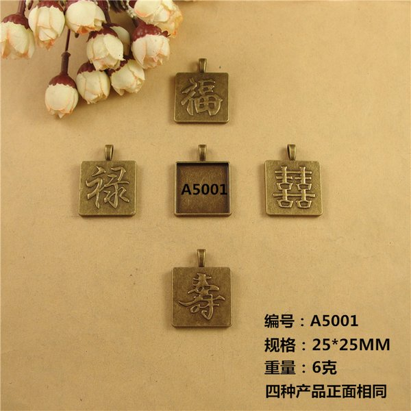 Fit 25MM Square chinese character metal stamping blank tray, antique bronze pendant base, tibetan silver plated bezel cameo cabochon setting