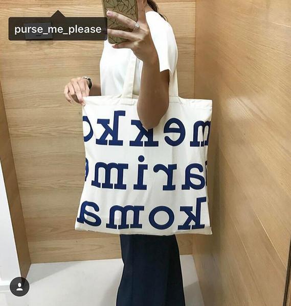 grande stampa della lettera logo Tote bag in tela Grande capacità Shopping borse Messenger bag donna grande Totes per borsa donna Moda