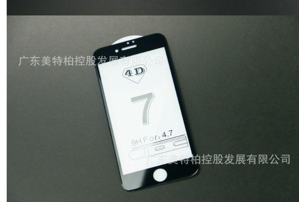 100PCS / Lot Pellicola in vetro temperato 4D per iPhone 6 7 4.7 5.5 plus Pellicola di vetro nero / bianco con confezione al dettaglio da DHL