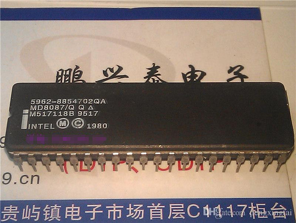 MD8087/Q Q , dual in-line 40 pin dip Ceramic package chips . 8087 Vintage microprocessor . MD8087 old cpu / Integrated circuits ICs