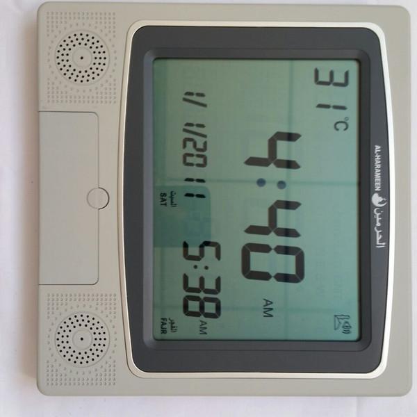 Wholesale Islamic Gifts Ajanta Digital Wall Clock Models Ha 4009