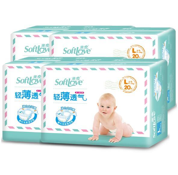 Lowest Price 2017 Factory sale Wholesale Baby Diapers Economy Pack Three-demensional leakproof locks in urine Cotton-thin Size L W17JS482