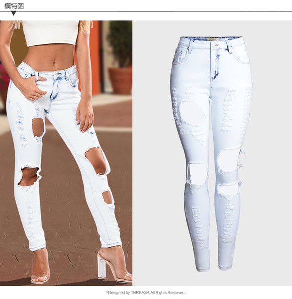 7884f77241a 2017 New style white hole ripped jeans Women Fashion Design jeggings cool  denim high waist pants