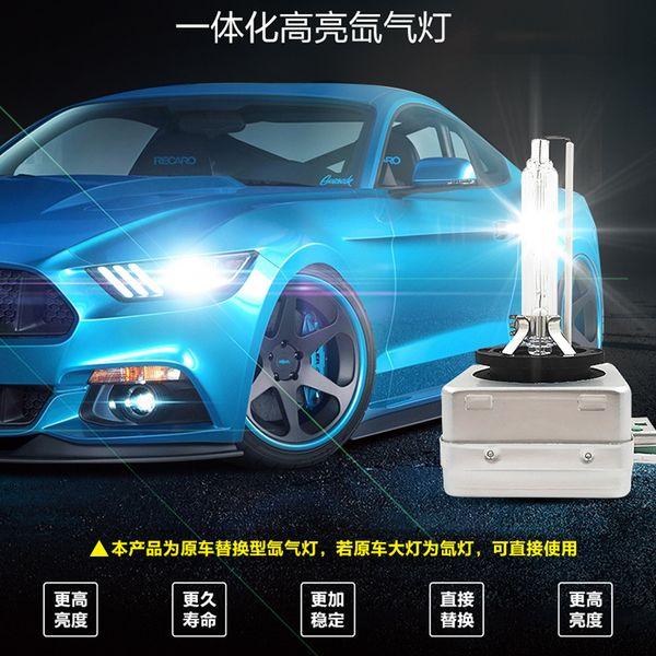 top popular Free Shipping 2PCS Xenon D1S bulbs Super Bright high power 35W D1S Hid Light Bulb High Power 12V 35W D1S hid Xenon bulbs Promotion 2019