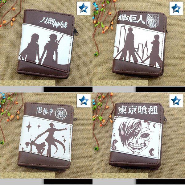Anime Detective Conan, Black Butler, Sword Art Online, Tokyo Ghoul, One Piece etc Chocolate Color Zero Wallets/Short Coin Purses