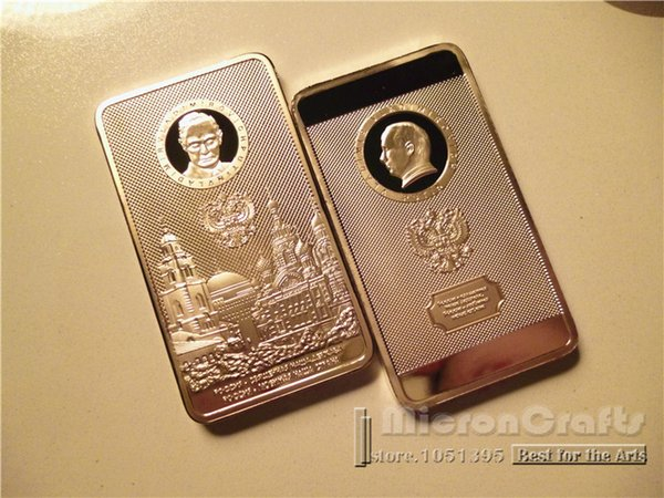 Russia President Putin Kremlin Gold Plated Coin/ Bar - Souvenir Craft