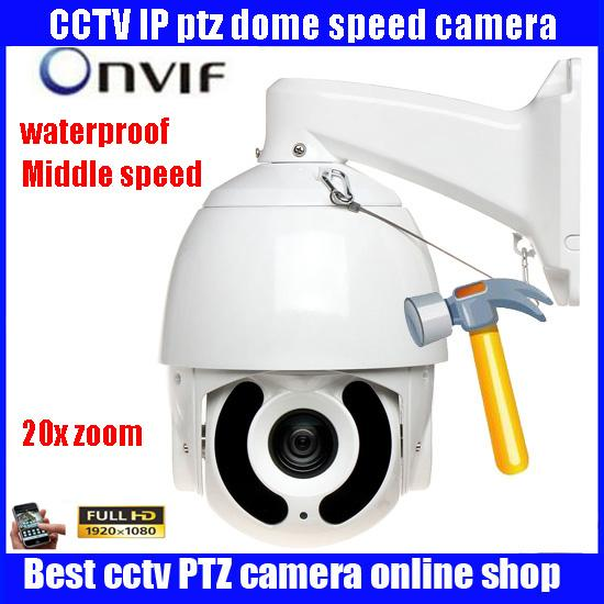 CCTV 960P 1.3MP 18X optical zoom outdoor PTZ Onvif network onvif IP PTZ camera CCTV middle speed PTZ camera support mobile phone