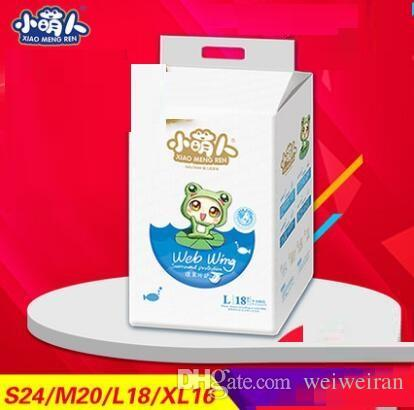 XIAO MENG REN diapers L18 web wing guard ring newborn s female baby Chun m XL code breathable diaper