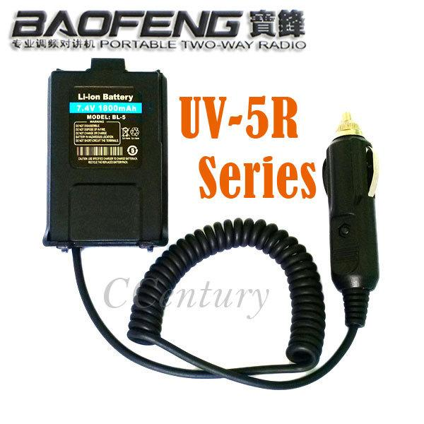 Wholesale- 12V BAOFENG UV-5R Car Charger Battery Eliminator Adapter For Portable Radio UV 5R UV-5RE Plus UV-5RA Walkie Talkie Accessories