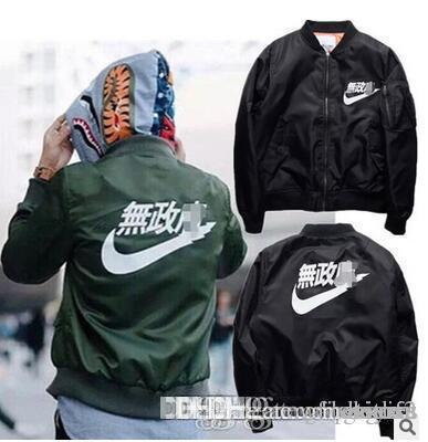 2016 SAnarchy Big sam KANYE WEST tour MA1 pilot jackets black green flight parka japanese MERCH BOMBER FREE SHIPPING