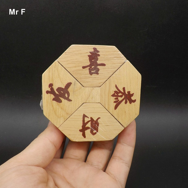 Chinese Culture Magic Box IQ Brain Teaser Test Wooden Puzzle Toy Kid Trick Game Teaching Aids Christmas Gifts