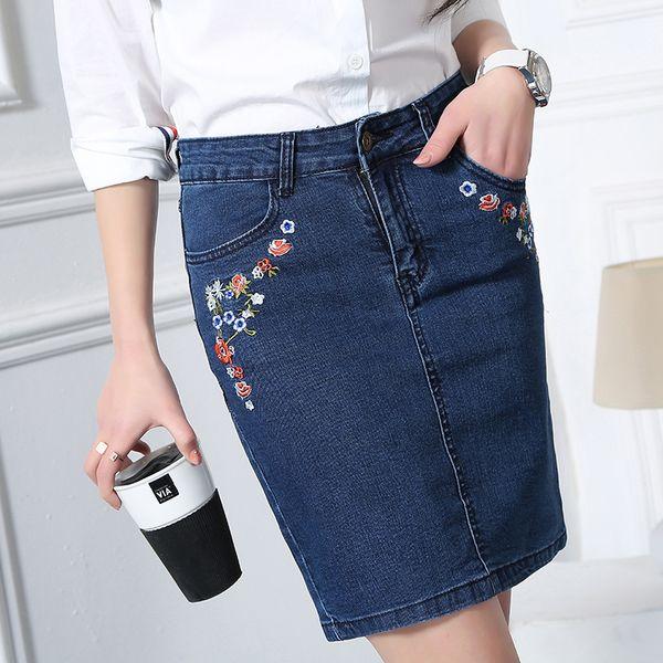 new price latest skirt design/girls wear sexy tight skirt/ladies