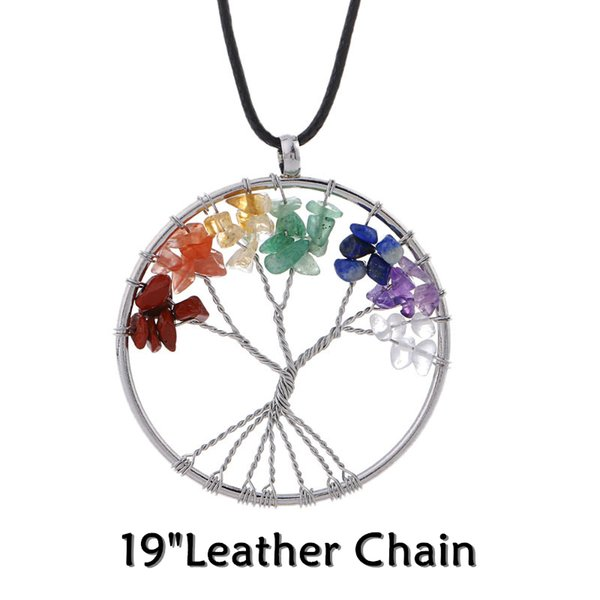 """19""""Leather Chain"""