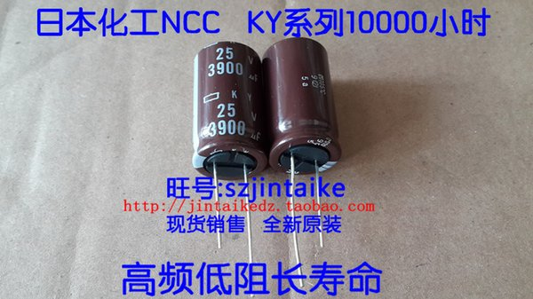 30PCS NIPPON electrolytic capacitor 25V3900UF KY high frequency low resistance long life can replace 3300/4700 free shipping