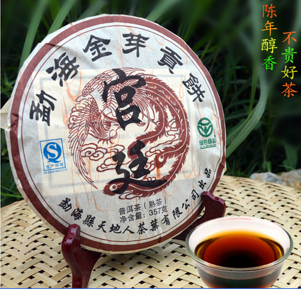 sale direct pu'er tea menghai gold tea cake tribute 357g pu'er tearipe pu er oldest puer honey sweet
