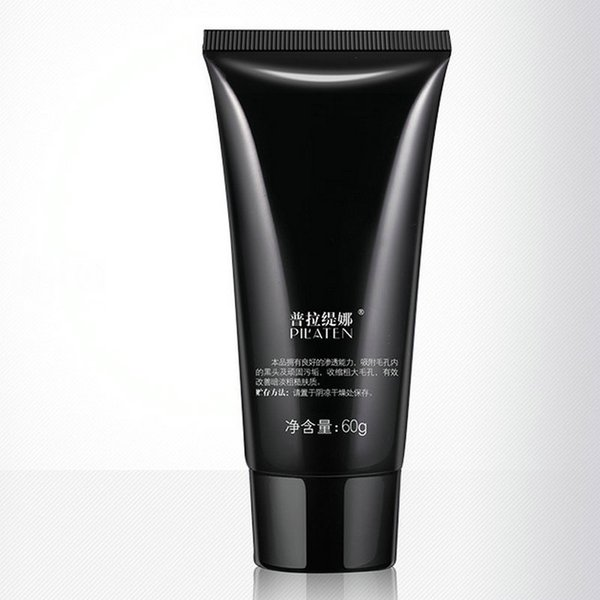 wholesale 300pcs PILATEN Black mask Tearing style Deep Cleansing purifying peel off the Blackhead acne treatment black mud remover 60g