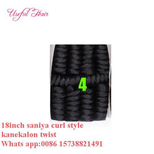 Curlkalon saniya curl #4