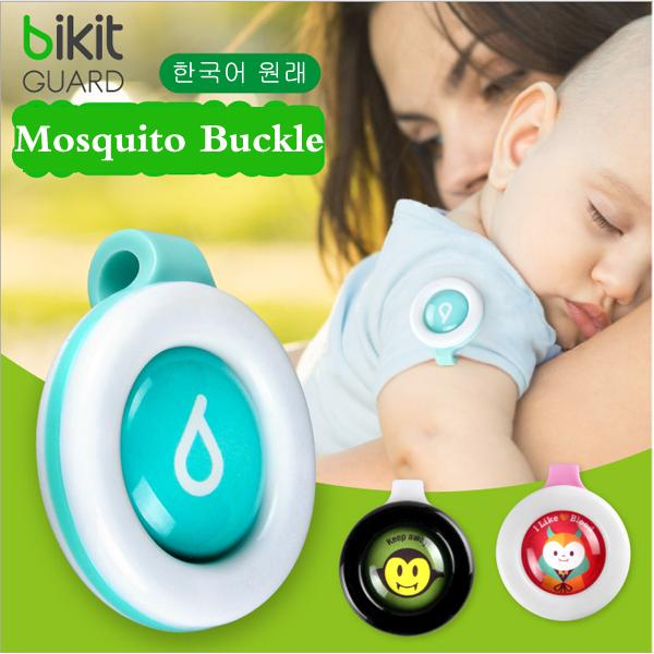 best selling New Children Adult Cartoon Anti Mosquito Buckle bikit GUARD Waterproof Fragrance bracelets non-toxic insect repellent wristband