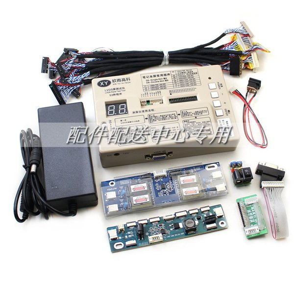 Freeshipping Panel Test Tool LCD / LED Screen Tester Built-in 53 Kinds Program w/ English Instruction VGA Inverter LVDS Cable 12V 4a Adapter