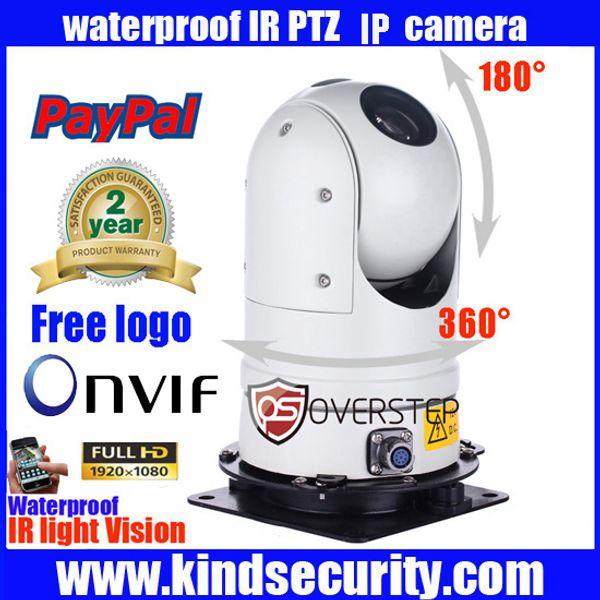 Бесплатная доставка 1080P 2MP ONVIF 36X MINI IR PTZ IP-камера Mini высокоскоростной купол открытый водонепроницаемый PTZ IP-камера