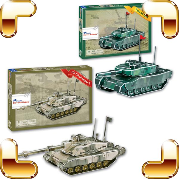 New Coming Gift Military Force Series 3D Model UK Tank Plane Puzzles DIY Model Educational Toy Army Collection Smart Game Paper PCS Built Up