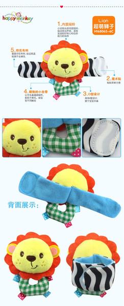 Großhandels- 2pcs / set MIT RETAIL-PAPIER 15cm Plüsch-Handgelenk-Rasseln Baby-angefüllte Puppe glückliche Affe Spielwarentier geformtes Handgelenk-Band-Babyuhrgurt