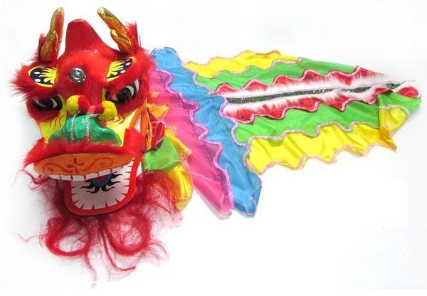 Chinese Folk Traditional Wind Children Dance Dragon Kindergarten Stage  Performances Props Children Toys Handicrafts Decorations 029 Create A  Visual