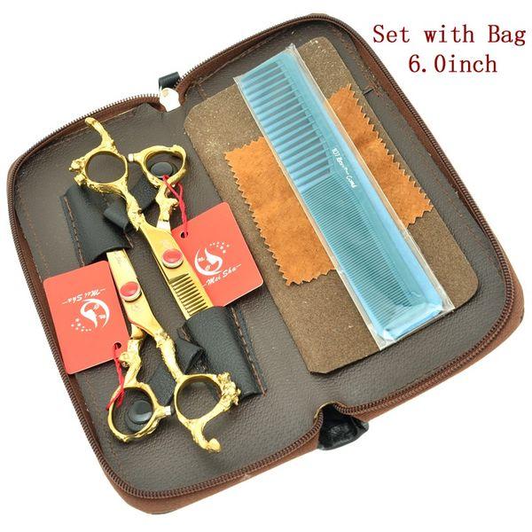 HA0283 with bag 60
