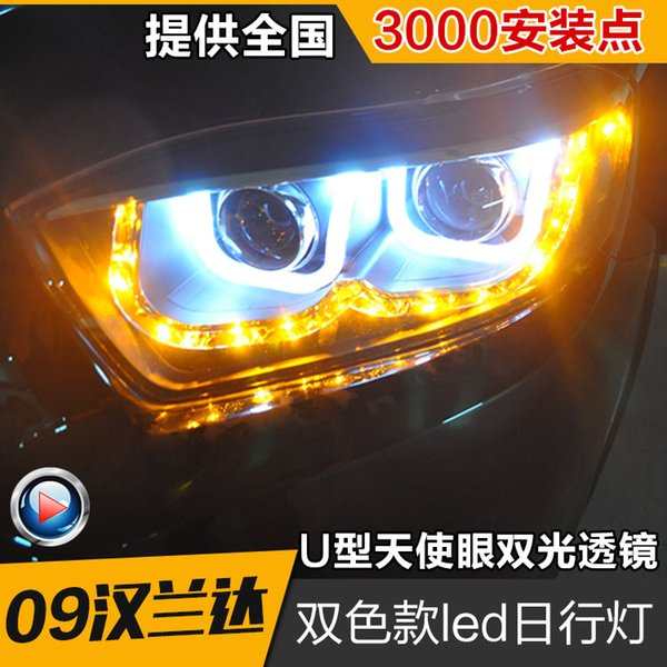 FOR Longding dedicated to 09-11 Highlander xenon headlamps double lens type U angel eyes modified headlight assembly