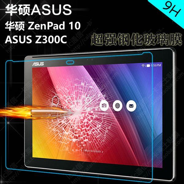 All'ingrosso-2.5D Edge 9H per Asus Zenpad 10 z300 Z300CL Z300CG Pellicola proteggi schermo in vetro temperato