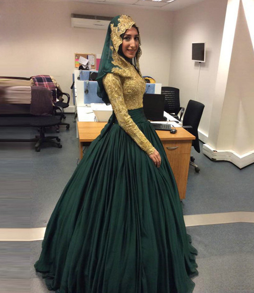 Modest Emerald Green and Gold Muslim Ball Gown Beaded Lace Long Sleeves Evening Dresses 2017 Caftan Dubai Party Prom Gowns