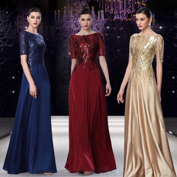 2016 gold/burgundy/blue sequin evening gowns formal evening dresses evening wear crew neckline half sleeves sequin prom dresses