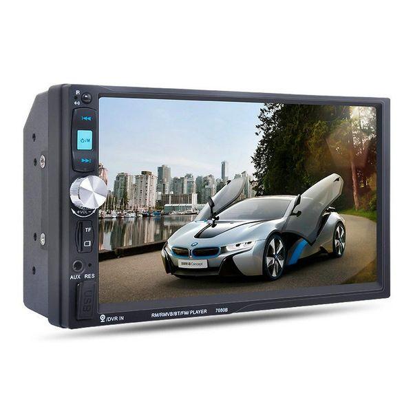 5PCS 7080B 7 INCH 7'' Bluetooth Touch Screen 2 Din Car Radio USB TF FM FM AUX MP5 Player