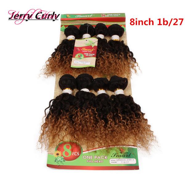 8inch jerry culry 1B 27