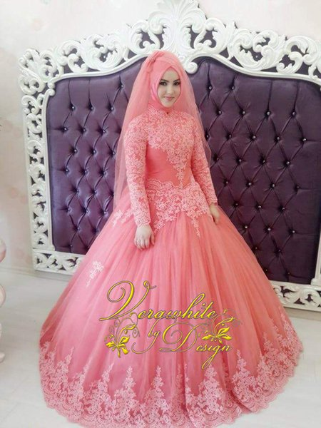 Gorgeous Ball Gown Muslim Wedding Dresses 2017 High Neck Pink Tulle Long Sleeves Appliques Zipper Back Beads Bridal Gowns Custom Plus Size