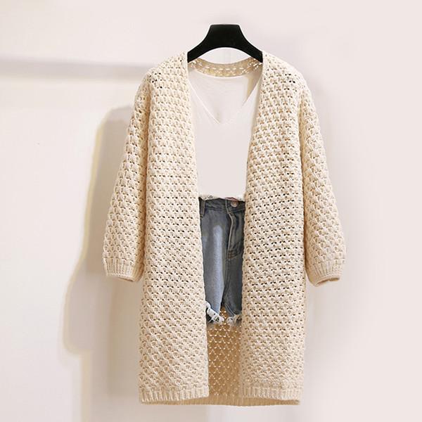 Cardigan maglione autunno donna Allentato stile coreano plus size Lanterna manica soprabito grigio kaki albicocca Colori gialli