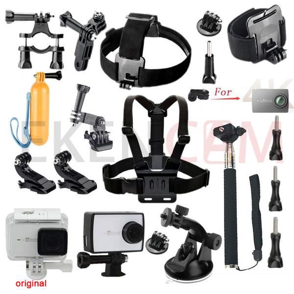 Wholesale- Xiaomi Yi 4K Accessories Set Original Wateraproof Case Protective Border Frame Chest Belt Head Strap Mount Monopod For Yi Camera