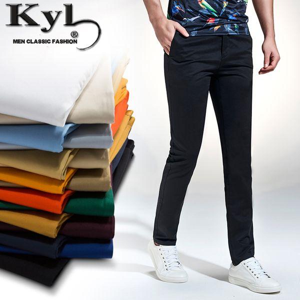 Wholesale- Trousers Male Khaki long Pant 2017 Summer& Autumn Designer Brand Cotton Straight Leg Stretch White Men's Dress Pants Casual