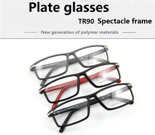2017 glasses frame TR90 fashion super light full frame anti radiation glasses myopia plain P8178 Free shipping