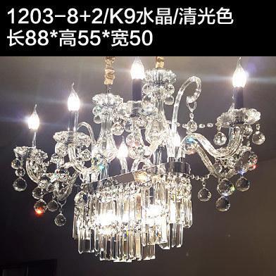 Şeffaf 8 + 2 ışık