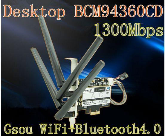 Wholesale- 4 antennas 802.11ac + Bluetooth 4.0 Broadcom BCM94360CD wireless wifi Card For Desktops with mini pci-e to PCI-E 1X Adapter
