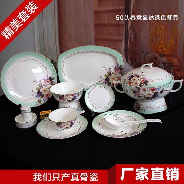 Großhandel Dinner Set / Geschirr / Keramik / Porzellan / Britisch ...